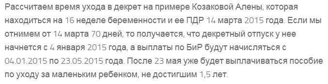 Не любовь фильм 2018 актеры и роли