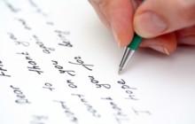 Как написать гарантийное письмо о приеме на работу — образец