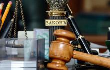 Специфика профессии юриста — где требуются
