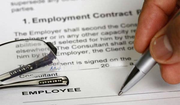 Подписываем трудовой договор