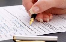 Нужно ли писать сопроводительное письмо к резюме