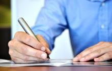 Структура написания заявления о приеме на работу